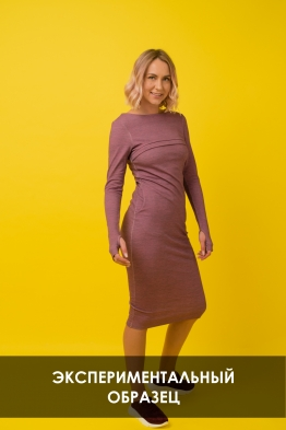Платье для кормящих мам Pure Ma бордовое (ОБРАЗЕЦ)