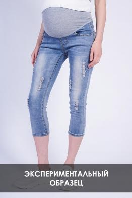 ОБРАЗЕЦ Укороченные джинсы для беременных светло-синие