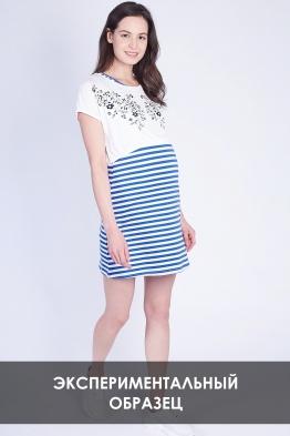 ОБРАЗЕЦ Платье-двойка для беременных