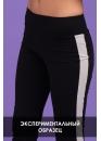 Летний костюм для кормящих мам Swanky Ma серый, черный