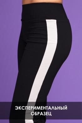 Корректирующие брюки My Doe черные с  серыми полосами (ОБРАЗЕЦ)