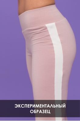 ОБРАЗЕЦ Корректирующие брюки My Doe розовые с белыми полосами