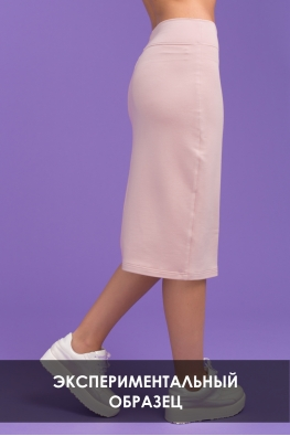 Юбка My Comfy розовая