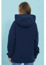 Утепленное худи для кормящих мам My Devotion темно-синее
