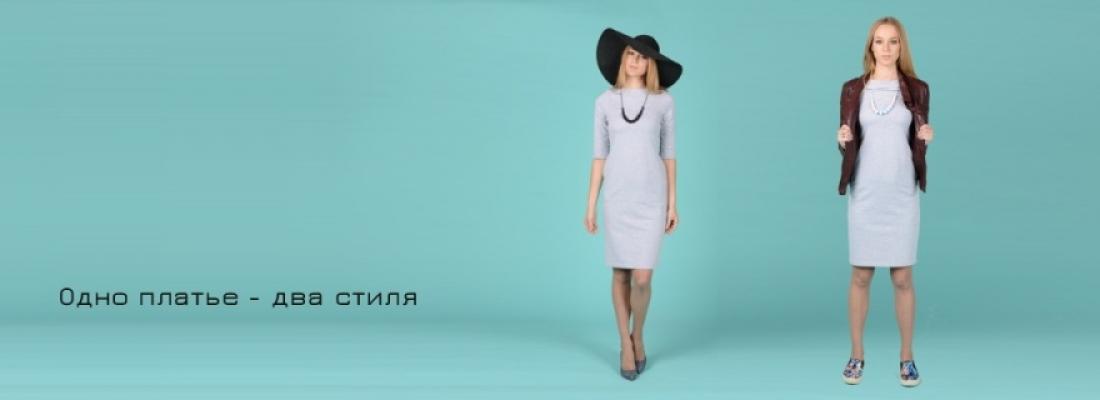 two styles MilkyMama  Одежда для кормящих мам