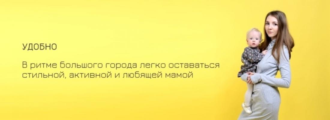 MilkyMama HoodieMa 1 Nastya Одежда для кормящих мам
